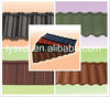 /product-gs/lowest-price-long-term-color-stability-roofing-tile-installation-stone-chip-coated-metal-roof-tile-sheetasphalt-shingles-60306211370.html