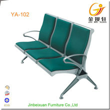 High-end leather cushion metal arms airport lounge chairs