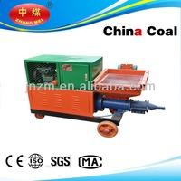 2014 New material saving GLP-3II mortar spraying Machine/Wall Plastering Machine