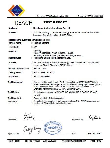 REACH HC300M