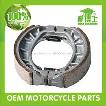 China motorcycle parts c70 front brake shoe