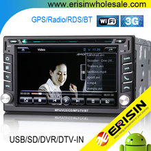 """Erisin ES9610A 6.2"""" 2 Din Car Multimedia Player with GPS 3D Games"""