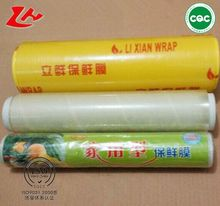fruits vegetables plastic wrap film roll ,food packaging pvc material cling film