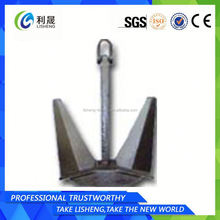 Direct From Factory Detailed Ship Anchor Weight