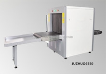 Army, Airport, Post Office used baggage detector X-ray scanner JUZHUO6550