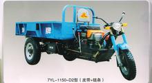 GUANGYUAN three wheel motorcycle/diesel engine tricycle