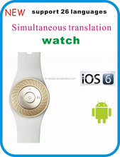 watch phone china goods, smart watch ios, smart watch support ios android (Simultaneous translation watch)