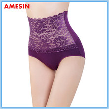 back support waist slimming sexy lace maternity underwear PROMOTION