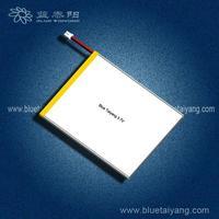 4580102 4500mAh 12v industrial battery pack portable bipap18v battery pack