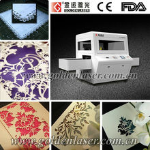 Laser Cutting Paper for Greeting Cards/Wedding Cards/Paper Cut Crafts