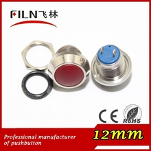 Install hole 12mm/16mm/19mm/22mm/25mm/28mm/30mm 24v silver alloy red head waterproof micro push button switch