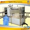5 outside barrel washing machine/machinery/line