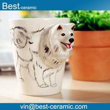 Creative Hand-Painted Mug Ceramic,Dog Style
