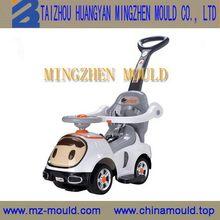 Excellent quality best sell park amusement swing car mould for sale