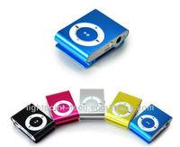 New free arabic music mp3 download, free arabic music mp3 download suppliers, free arabic music mp3 download manufacture,
