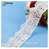 /p-detail/nuevo-cord%C3%B3n-de-encargo-de-ganchillo-para-la-ropa-deocrative-300004293158.html