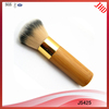 Beauty mineral powder brush with bamboo handle