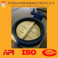 butterfly valve with API Spec 6D Certificate for oilfield