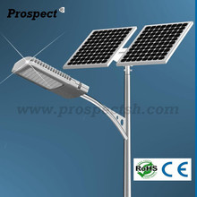 Hot sale all in one solar street light integrated solar power led street light 120w 150w