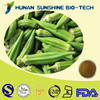 China Supplier Pharmaceutical Ingredients Anti -cancer Dried Okra Seed Powder