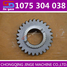 4th speed gear 1075304038 for S5-70 QJ705 QIJIANG gear transmission