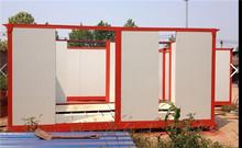 perfab house sentry box police station