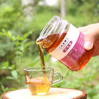 0.5kg ,1kg,100kg,290kg Packaging Honey product company