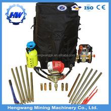 High Performance Diamond Core Drilling Rig HW-20