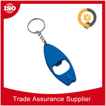 nternational brands of raw materials Promotional Aluminium Keychain wedding door gift