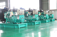 150kw/187.5kva cummins chinese power diesel genset generator price