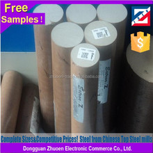Unit weight of V6Mo5Cr4V2Co5 carbon steel round bars