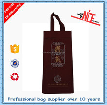 professional non woven wine gift bags
