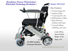 FDA Approved 8'',12'' light weight electric wheelchair for handicapped