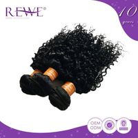 Personalized Attractive And Durable Cheap Bundles Of Wet And Wavy Indian Remy Hair
