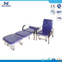Adjustable folding stainless steel & leather office or resting (YXZ-042)