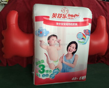 baby diapers inflatable advertising model for promotion Event