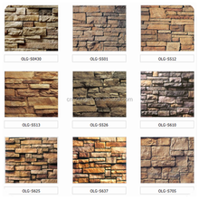 Fake cheap stone wall for villa