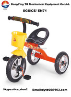 baby stroller tricycle with high quality