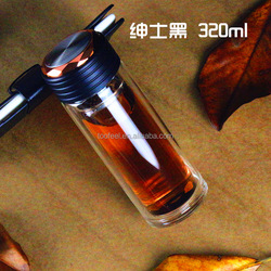 wholesale factory price Eco-friendly glass water bottle/320ml classical black water bottle for gentleman/2016 new water bottle