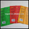 ldpe 3-5 layers coextrusion packing bag