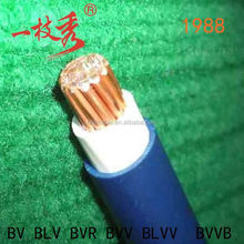 Ship Cable ( EPR Insulation)(LR, ABS, NK, BV, GL Certificate)