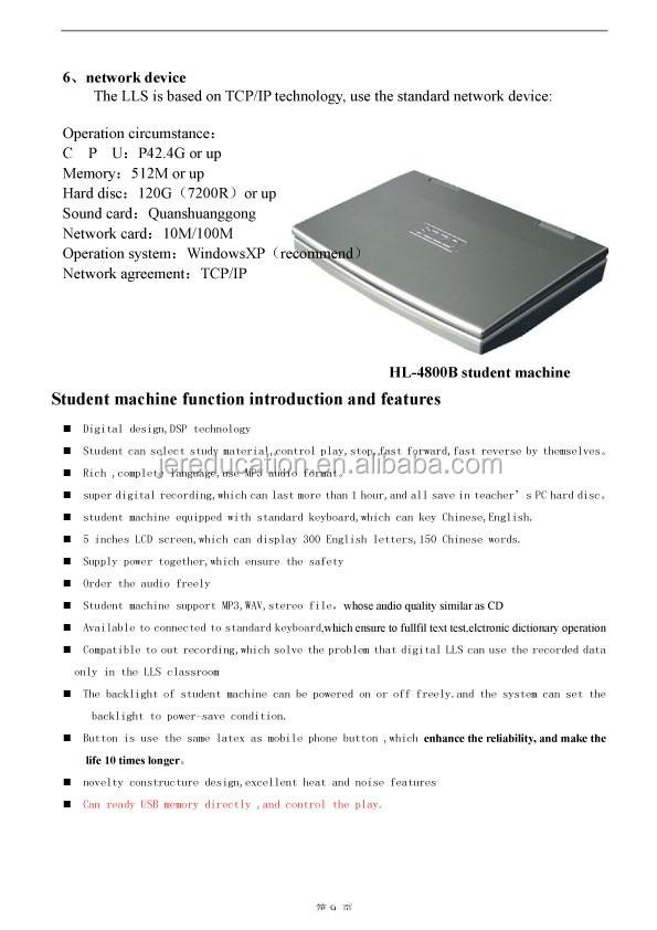 HL4800 product profile-7.jpg