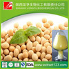 soybean extract with soy isoflavones 80% HPLC for skin whitening