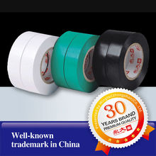 electrical insulation pvc adhesive tape