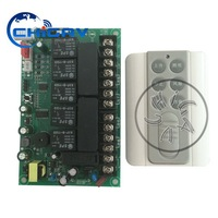 Newest new coming micro link 3 dirve airer controller