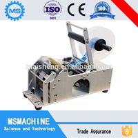 2015 high speed double-side adhesive labeling machine high quality low price