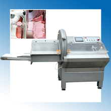 FC-42 SKYPE: emmalyt.lv stainless steel meat slicing cutter