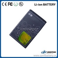 Factory Price cell phone battery for Nokia BL-4C models