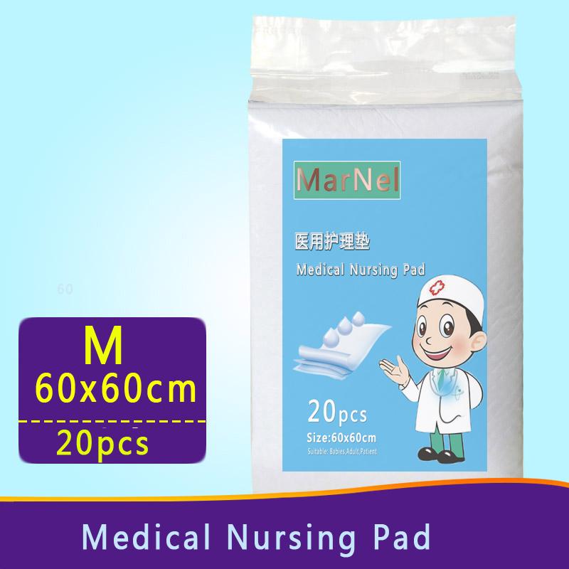 M size nursing pad .jpg