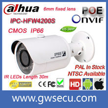 Dahua eco-savvy IR-Bullet Camera IPC-HFW4200S 2Megapixel Full HD 1080P Network Small Waterproof Dahua IP Camera